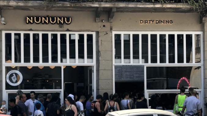 נונונו Nununu תל אביב