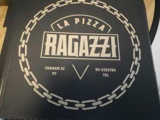 רגאצי פיצה