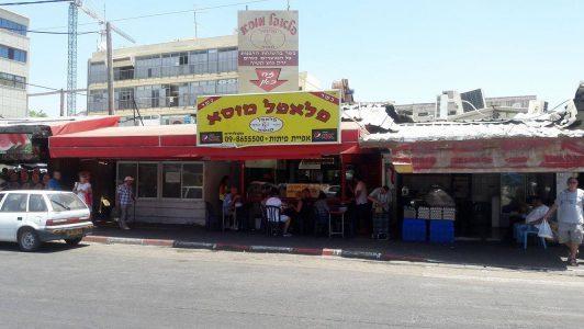 פלאפל מוסא - אוכל רחוב