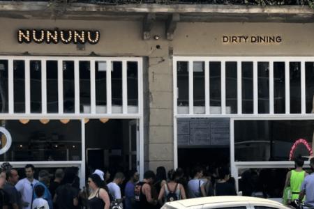 נונונו NUNUNU - אוכל רחוב